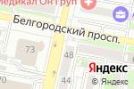 Схема проезда до компании Рива-тур в Белгороде
