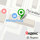 Местоположение компании Белгородрыбхоз