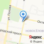 Тайфун на карте Белгорода