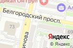 Схема проезда до компании Элен в Белгороде