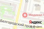 Схема проезда до компании Керамида в Белгороде