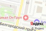 Схема проезда до компании Магазин горящих путевок в Белгороде
