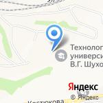 Студенческий дворец культуры на карте Белгорода