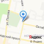 Арт декор на карте Белгорода
