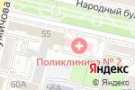 Схема проезда до компании Женская консультация в Белгороде
