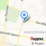 Подводный мир на карте Белгорода