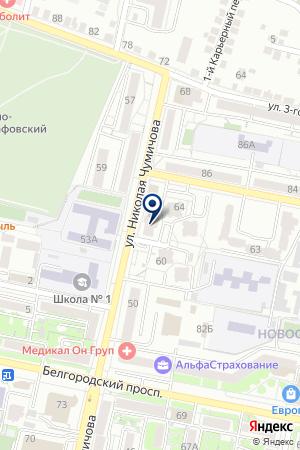 ИЧП АПТЕКА ШАПОВАЛОВА В.В. на карте Белгорода
