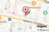 Схема проезда до компании Фемида в Белгороде
