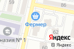 Схема проезда до компании Мишель в Белгороде