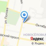 БлокПОСТ на карте Белгорода