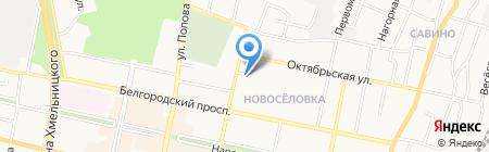 Мастерская по изготовлению и ремонту обуви на карте Белгорода