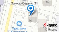 Компания AVS на карте