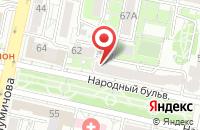 Схема проезда до компании ФАНХАУС в Белгороде