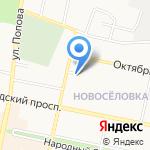 MIKO на карте Белгорода