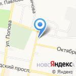 Студия красоты на карте Белгорода
