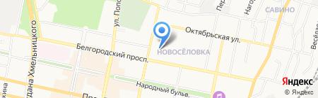 Отдел надзорной деятельности по г. Белгороду на карте Белгорода