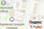 Схема проезда до компании Пивовар & К в Белгороде
