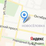 Кровля 31 на карте Белгорода