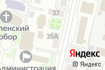 Схема проезда до компании Транс Экспресс в Белгороде
