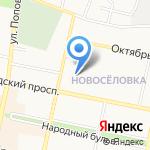 Государственная инспекция по маломерным судам МЧС России по Белгородской области на карте Белгорода