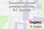 Схема проезда до компании Право на Бизнес в Белгороде