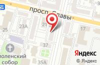 Схема проезда до компании Метраж в Белгороде