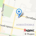Гедеон Рихтер на карте Белгорода