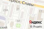 Схема проезда до компании Центральная сберкасса, КПК в Белгороде
