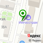 Местоположение компании Архитектурно-планировочное бюро Белгородской области