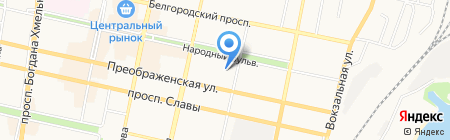 Блисс на карте Белгорода