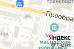 Схема проезда до компании Пчелка в Белгороде