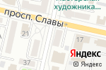 Схема проезда до компании Дары Белоруссии в Белгороде
