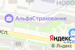 Схема проезда до компании Стоматологический кабинет в Белгороде