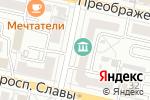 Схема проезда до компании ТЕПЛОЦЕНТР в Белгороде