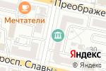 Схема проезда до компании MAXIMA в Белгороде