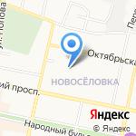 Забава на карте Белгорода