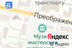 Схема проезда до компании skyflo в Белгороде