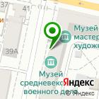 Местоположение компании Творческая мастерская архитектора Алиева А.А.