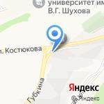 Мастерская автотехобслуживания на карте Белгорода