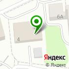 Местоположение компании РусАгроКомплекс