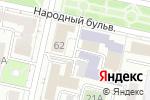 Схема проезда до компании Le tour в Белгороде