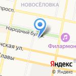 БелЮриКон на карте Белгорода