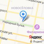 Эксперт на карте Белгорода