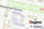 Схема проезда до компании Аптека в Белгороде