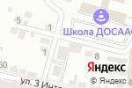Схема проезда до компании Служба аварийных комиссаров в Белгороде