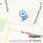 Восток на карте Белгорода