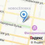 Bulvar на карте Белгорода