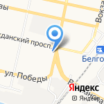 Командор на карте Белгорода