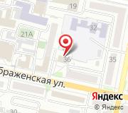 Управление Федеральной службы по ветеринарному и фитосанитарному надзору по Белгородской области