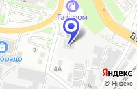 Схема проезда до компании АЗС № 7 РТК в Белгороде